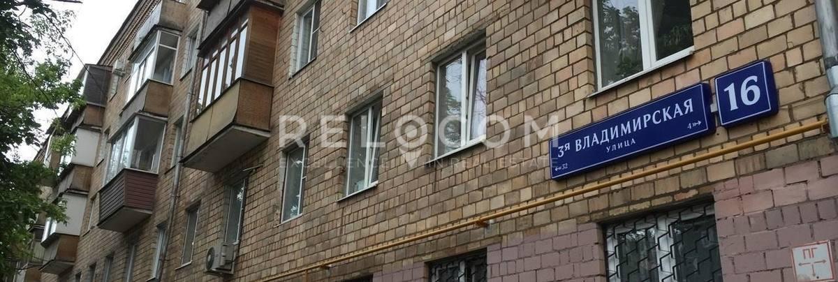 Жилой дом 3-я Владимирская ул. 16