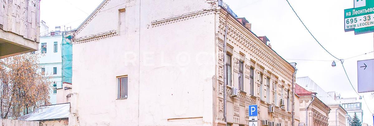 Административное здание Леонтьевский 5-1