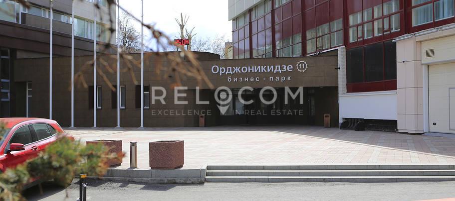 Административное здание Орджоникидзе ул. 11, стр. 16.