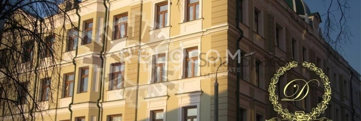 БЦ Демидов двор