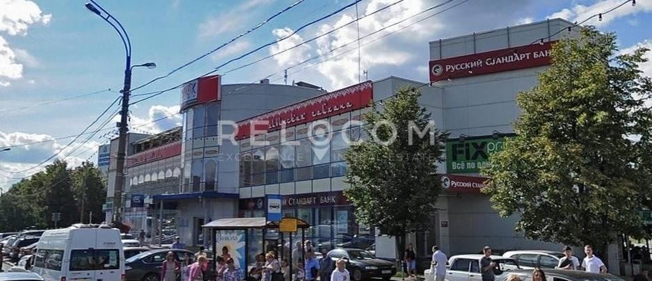 Административное здание Ореховый б-р 13.