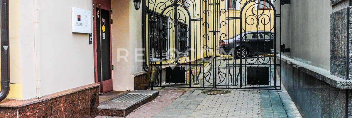 Административное здание Малая Ордынка ул. 50/72, стр. 2