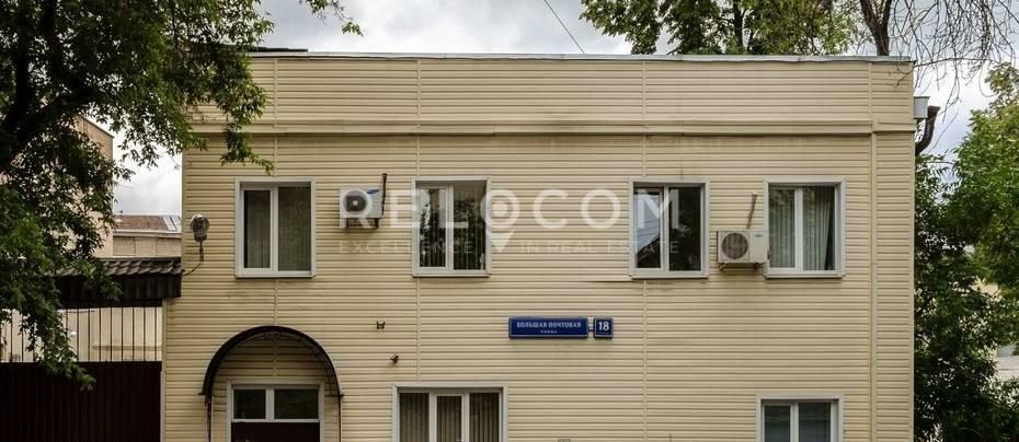 Административное здание Большая Почтовая ул. 18.