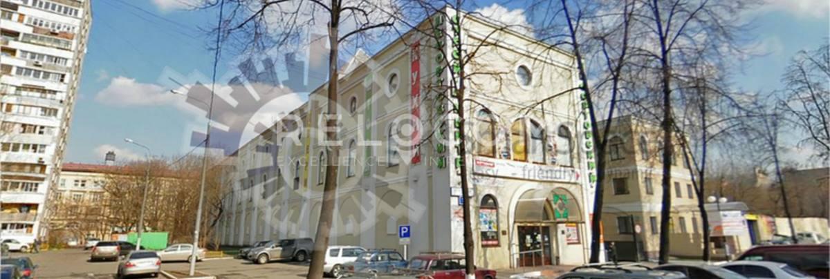 БЦ Лефортовский стройцентр