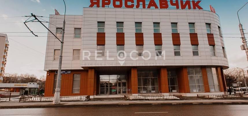 ТЦ Ярославское шоссе 137.