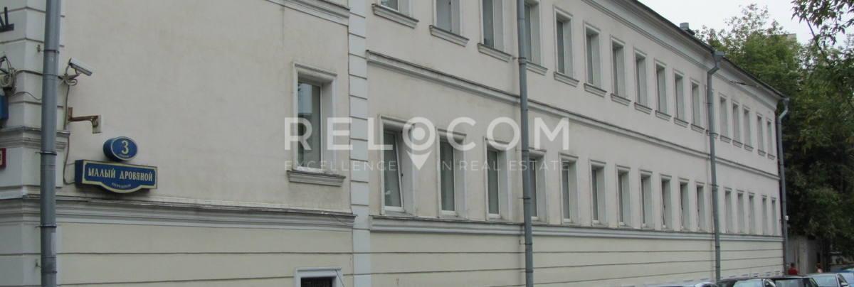 Административное здание Малый Дровяной пер. 3, стр. 2.