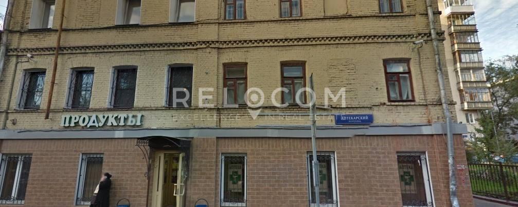 Административное здание Аптекарский пер. 1.