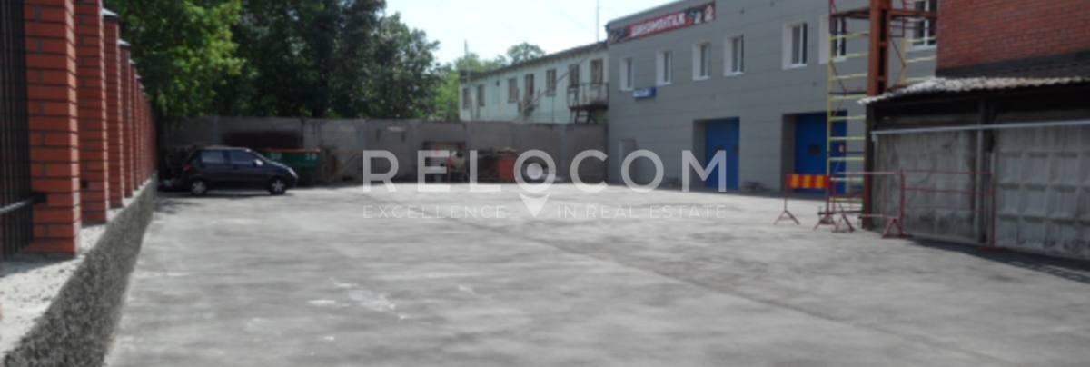 Административное здание Боенский 11 с1