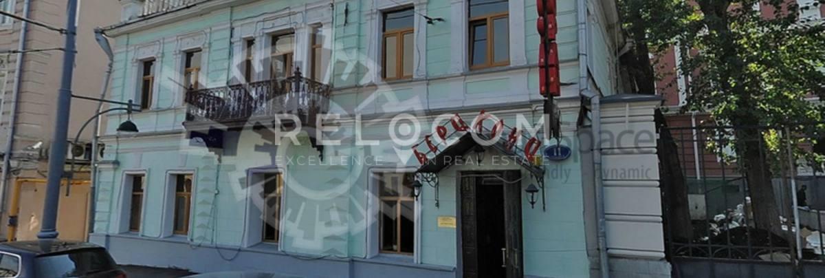 Административное здание Волхонка 11