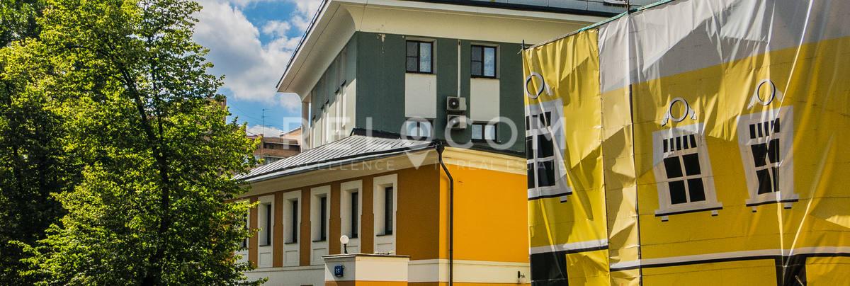 Административное здание Чернышевского 15